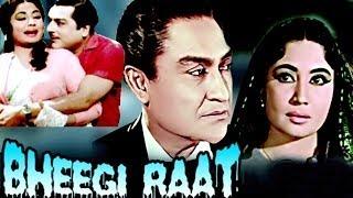 Bheegi Raat : All Songs Jukebox | Pradeep Kumar, Meena Kumari, Ashok Kumar | Bollywood Hindi Songs