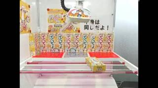 Japan Ufo Catcher Online (Toreba) - Episode 29 Rascal the Raccoon Puccho Candy