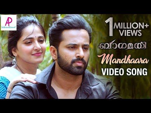 Xxx Mp4 Bhaagamathie Malayalam Movie Songs Mandhaara Video Song Anushka Shetty Unni Mukundan 3gp Sex