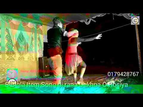 DJ Bangla Item Song dj rana Dekhna O Rosiya