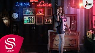 حب صيني - دنيا بطمه ( فيديو كليب ) 2016