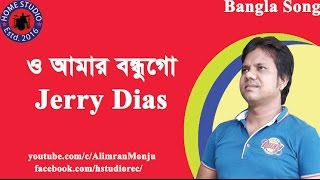 O Amar Bondhu Go | Cover Jerry Dias | Salman Shah | bangla movie song