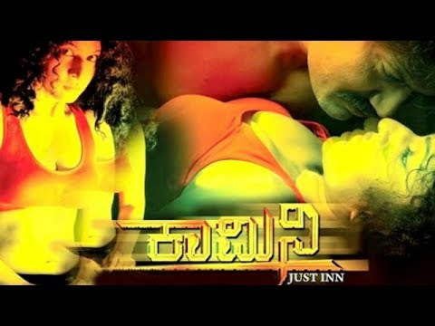 Xxx Mp4 Kannada Hot Bold Movie Full Kamini Kannada HD Movies Latest Kannada Movies Upload 2017 3gp Sex