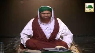 Aisa Kiyon Hota Hai Ep#19 - Dhoka - Haji Imran Attari_