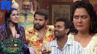 Anubhavinchu Raja Latest Promo  - 24th March 2018 - Hyper Aadi,Ram Prasad - Mallemalatv