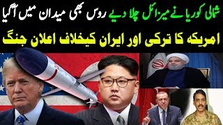 ALIF NAMA Latest Headlines   America big announcement about iran