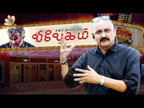Xxx Mp4 Vivegam Movie Review Kashayam With Bosskey Ajith Kajal Agarwal Thanks Somerset Apartments 3gp Sex