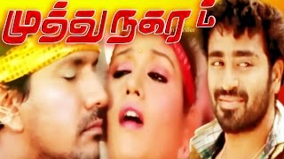 Tamil Full Movie | MUTHU NAGARAM | Sathish & Asrik Banu | Action Thriller