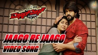 Masterpiece - Jaago Re Jaago Kannada Movie Video Song | Yash, V Harikrishna, Manju Mandavya