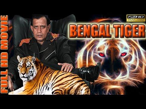 Bengal Tiger (2001)   Mithun Chakraborty   Roshini   Vineetha   Shakti Kapoor   Full HD Movie