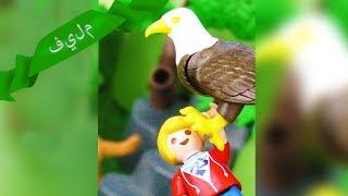مارفن يطير بالنسر في الهواء انة طائر مذهل! فيلم بلايموبيل