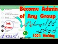 Become Admin Of Any WhatsApp Group Without Admin's Permission Exclusive Coding Trick Beware