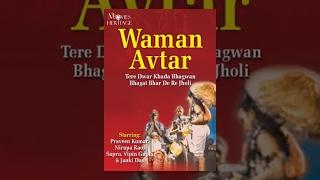 Waman Avtar (1939) Full Movie | Classic Hindi Films by MOVIES HERITAGE