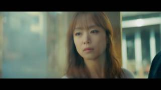 A MAN AND A WOMAN Trailer
