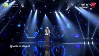 Arab Idol - وليد الجيلاني - متيم بالهوى - الحلقات المباشرة