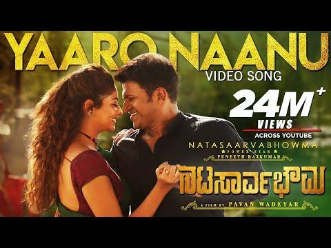 Yaaro Naanu Full Video Song   Natasaarvabhowma Video Songs   Puneeth Rajkumar, Rachita Ram   D Imman
