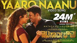 Yaaro Naanu Full Video Song | Natasaarvabhowma Video Songs | Puneeth Rajkumar, Rachita Ram | D Imman