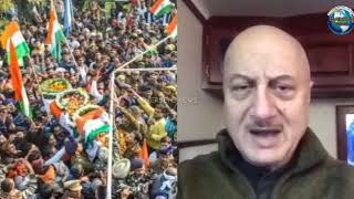 Bollywood Actor Anupam Kher Reactio On Pulwama Extremist Charges in Kashmir | Overseas News
