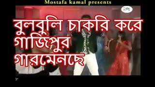 শরিফ উদ্দিন হিট বাংলা গান(4)