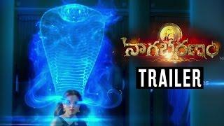 Nagabharanam Theatrical Trailer || Dr.Vishnuvardhan, Ramya