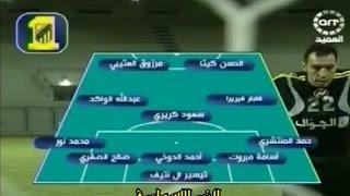 الاتحاد 8 و الخليج 2 كأس دوري خادم الحرمين الشريفين 2007