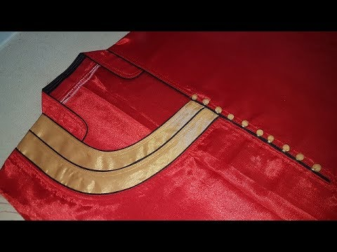Latest Front Neck Designs with Foam Button and Dori Piping