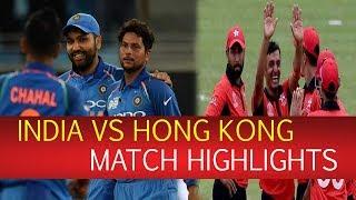 india vs hong kong asia cup 2018 highlights | india vs hong kong | ind vs hk