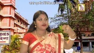koli juge ... SMRITIKANA ROY  bangla folk song /BY RS MUSIC