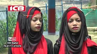 Bangla Islamic Songs|ও মেরা নবী | By Tousifa & Nazifa