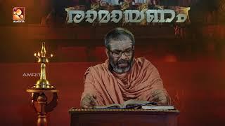 Ramayanam | Swami Chidananda Puri | Ep:132 | Amrita TV [2018]