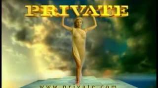 Фанфары Private