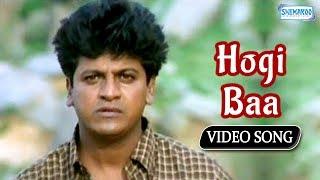 Hogi Baa - Shivaraj Kumar - Kannada Hit Song