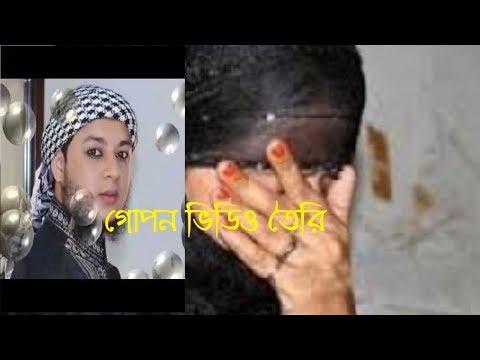 Xxx Mp4 জিন ভূত তাড়ানোর নামে গোপনে কচি মেয়ের ভিডিও তৈরি। Bangla Lets News AS Tv 3gp Sex