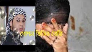 জিন-ভূত তাড়ানোর নামে গোপনে কচি মেয়ের ভিডিও তৈরি। Bangla Lets News AS tv