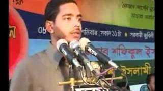 Bangladesh Islami Chhatra Shibir - Speech of Dr Shafiqul Islam Masud - Part 2/3