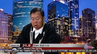 Hmoob Li Kev Cai Coj 4-20-2017