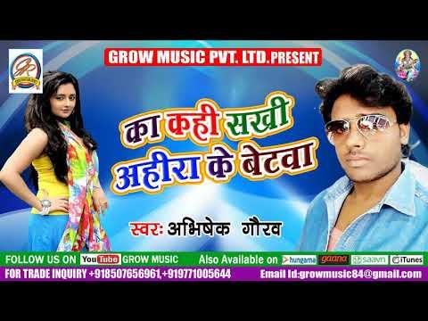 Xxx Mp4 Motipur School Me Sex Huya Abhishek Gaurav Ne Gaya Bhojpuriya Hot Song 3gp Sex