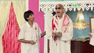 Best Of Saleem Albela and Zafar Irshad New Pakistani Stage Drama Full Comedy Funny Clip