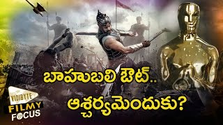Prabhas's Baahubali Movie Loses the Oscar Race to Court