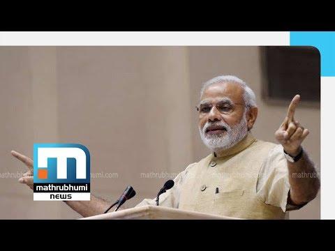 Xxx Mp4 First No Confidence Motion Against Modi Sarkar In Parliament Mathrubhumi News 3gp Sex