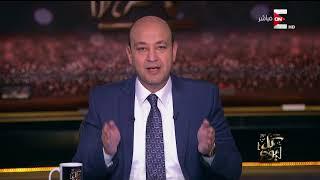 كل يوم - عمرو أديب: لدينا معركة انتخابات رئاسية حقيقية