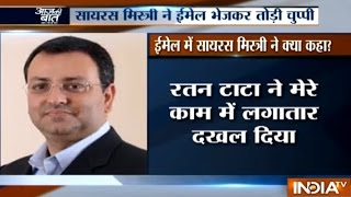 Aaj Ki Baat with Rajat Sharma | 26th October, 2016 ( Part 2 ) - India TV