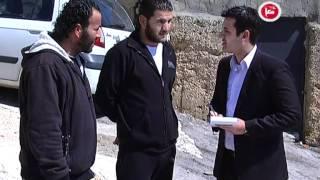 اعتقال اطفال القدس.mpg