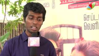 Atlee Kumar Interview | Raja Rani Director | Nazriya, Arya, Nayanthara | Tamil Movie