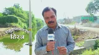 Hiraj Pani Foundation   IN SOLAPUR NEWS
