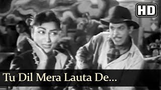 Tu Dil Mera Lauta De (HD) - Mai Baap Song - Johnny Walker - Minoo Mumtaz - Evergreen Songs