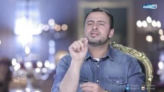 الحلقة 82 - برنامج فكر - تعظيم الحرام - مصطفى حسني