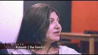 Legend Alka Yagnik & Aryan Jaiin(Music Dir) beautiful song  for Movie Kutumb ( the family )