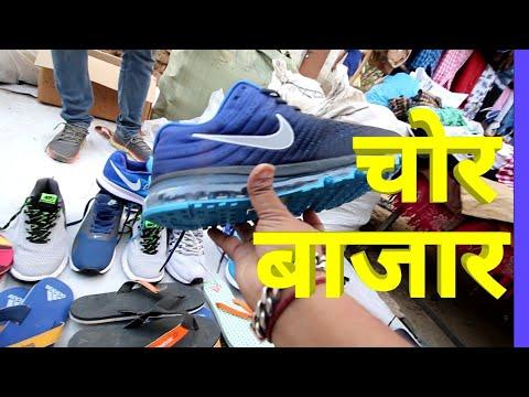Xxx Mp4 Chor Bazar Delhi Part 1 3gp Sex