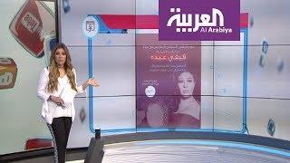 تفاعلكم : أول تصريح لفيفي عبده عن إقامتها دورة لتعليم الرقص في السعودية